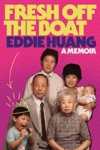 eddie-huang-fresh-off-the-boat (1)